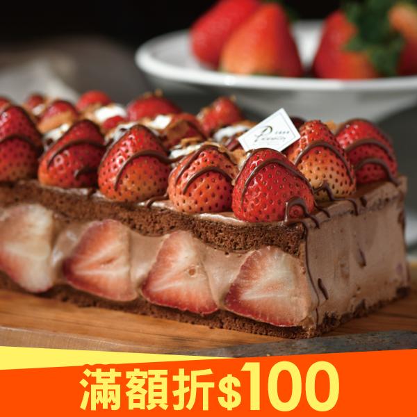 罪惡草莓蛋糕 ︱ ★買就送▸超人氣法式金融家【千千直播推薦】巧克力與滿滿的草莓完美交織+25顆以上大湖草莓製作 ︱堅持冷藏配送,維持草莓的最佳口感!【食感旅程Palatability】 0