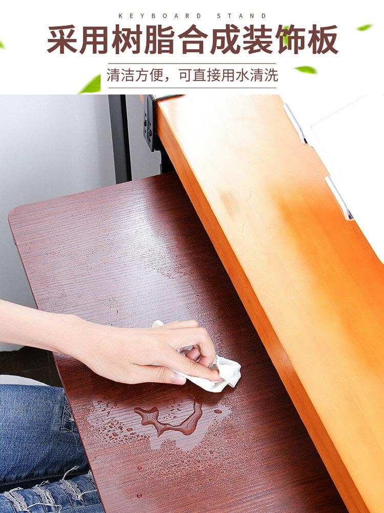 桌面延長板 電腦手托架鍵盤支架家用辦公桌面延長板鍵盤托桌子延伸板加長鼠標手托帶滑輪軌道加寬抽屜桌板擴展板無需打孔【DD1711】