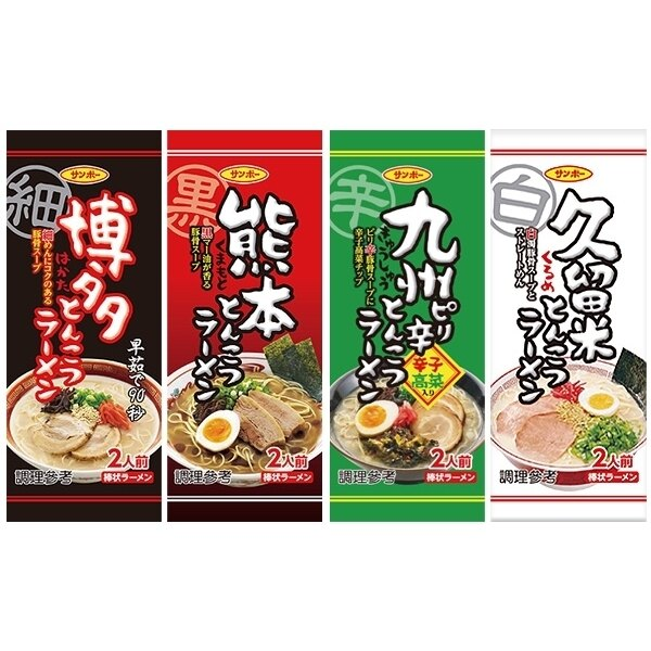 日本 Sanpo 豚骨風味拉麵(1包入) 款式可選【小三美日】◢D773132