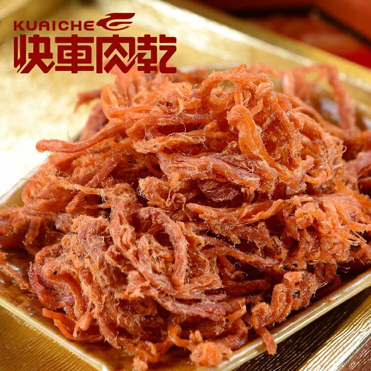 【快車肉乾】A19 不辣小肉條 × 個人輕巧包 (125g/包)