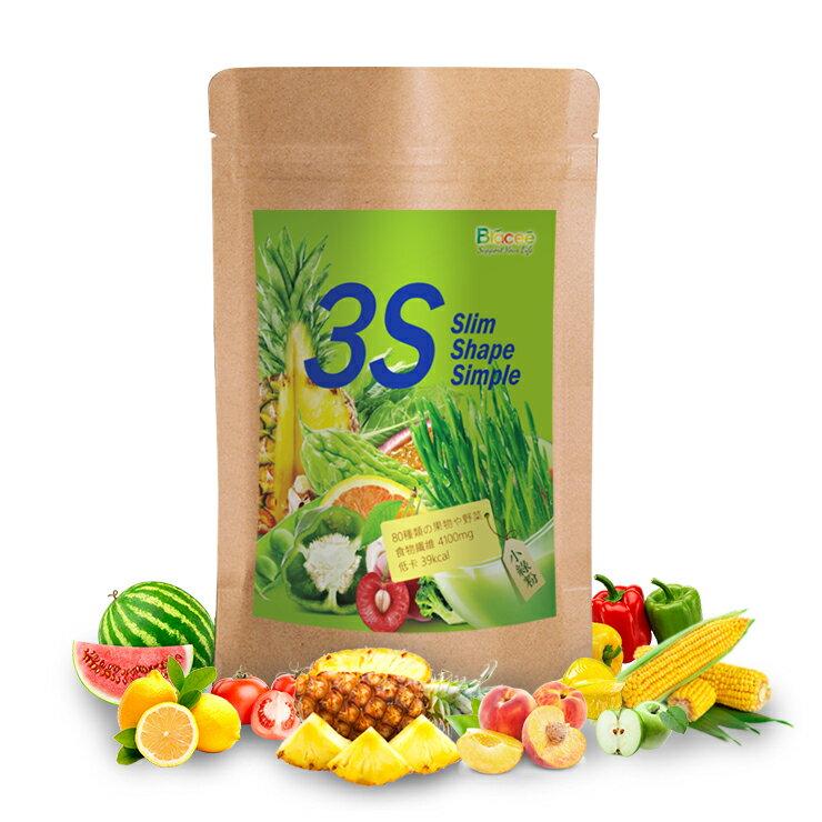 3S小綠粉 蔬果酵素纖維