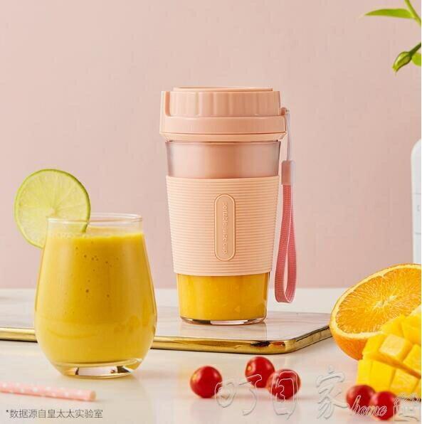 電動榨汁機 攜式榨汁機家用水果小型充電迷你榨汁杯電動炸果汁機SUPER 全館特惠9折