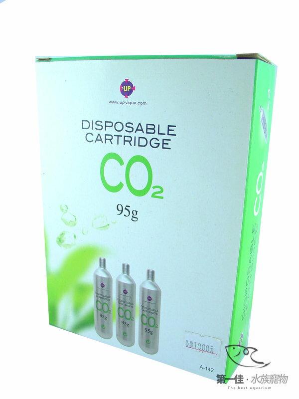 [第一佳 水族寵物] 台灣雅柏UP CO2二氧化碳拋棄式鋼瓶x1入 [95g]
