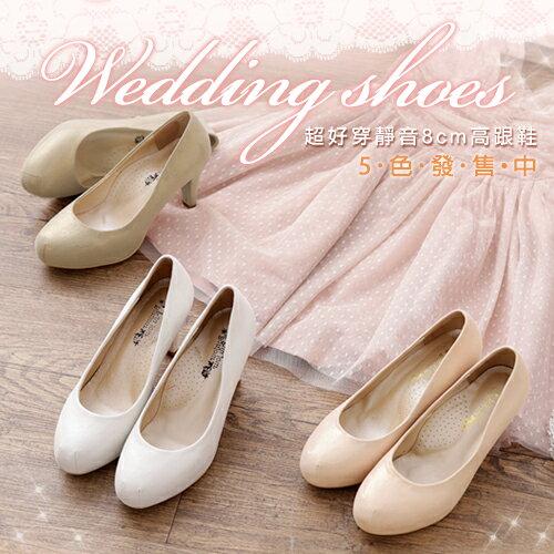 BONJOUR超好穿靜音高跟鞋(婚禮派對系列)☆鞋墊加厚1.5cm防水台穩足跟鞋C.【ZB0214】5色 0