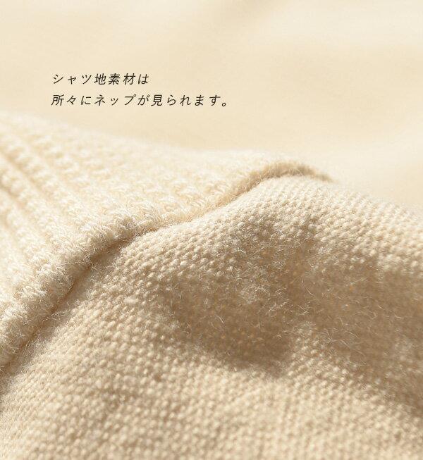 日本e-zakka / 休閒素色開襟毛衣外套 / 32486-1801265  / 日本必買 代購 / 日本樂天直送(3900) 9