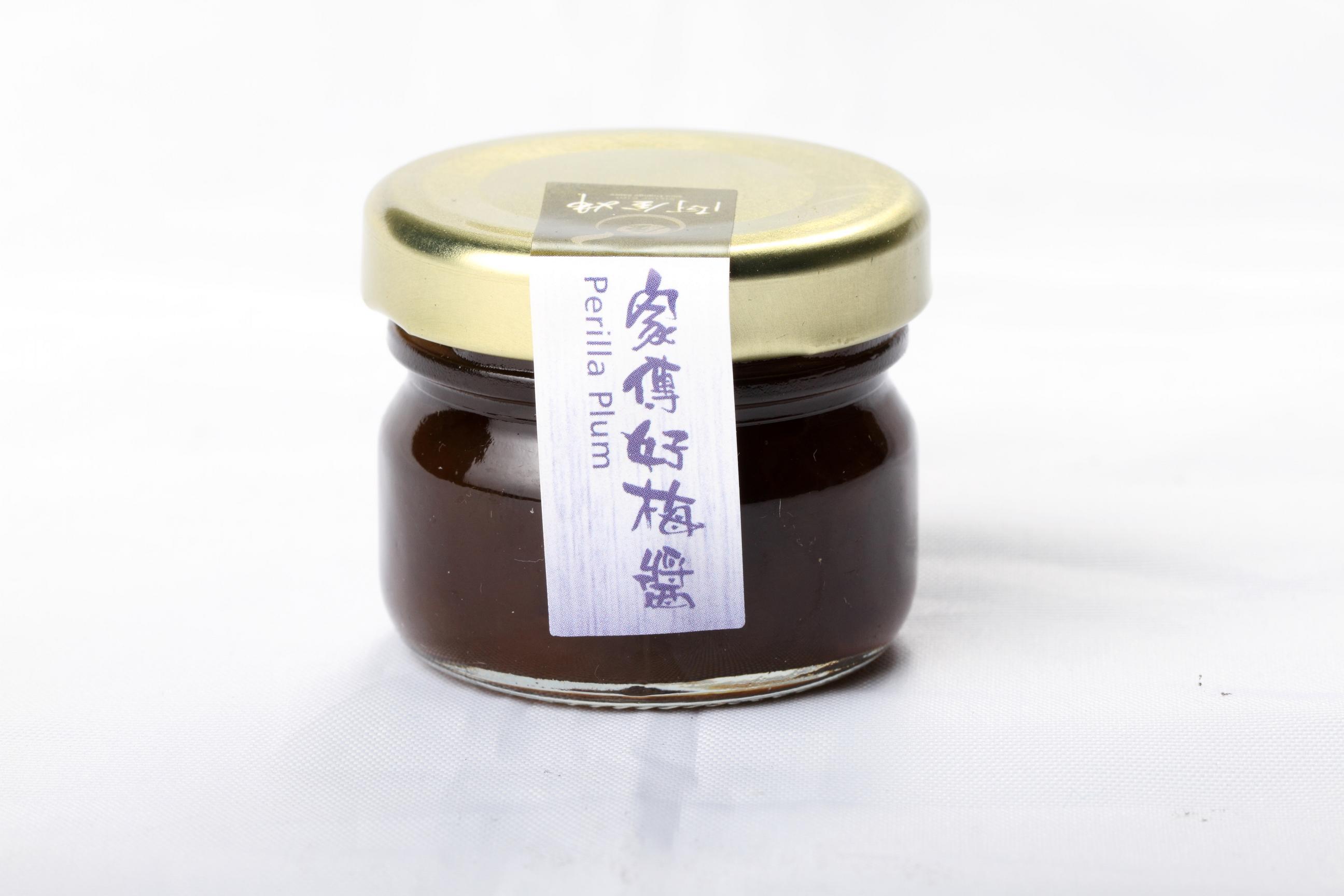 家傳好運梅(迷你/梅肉醬)