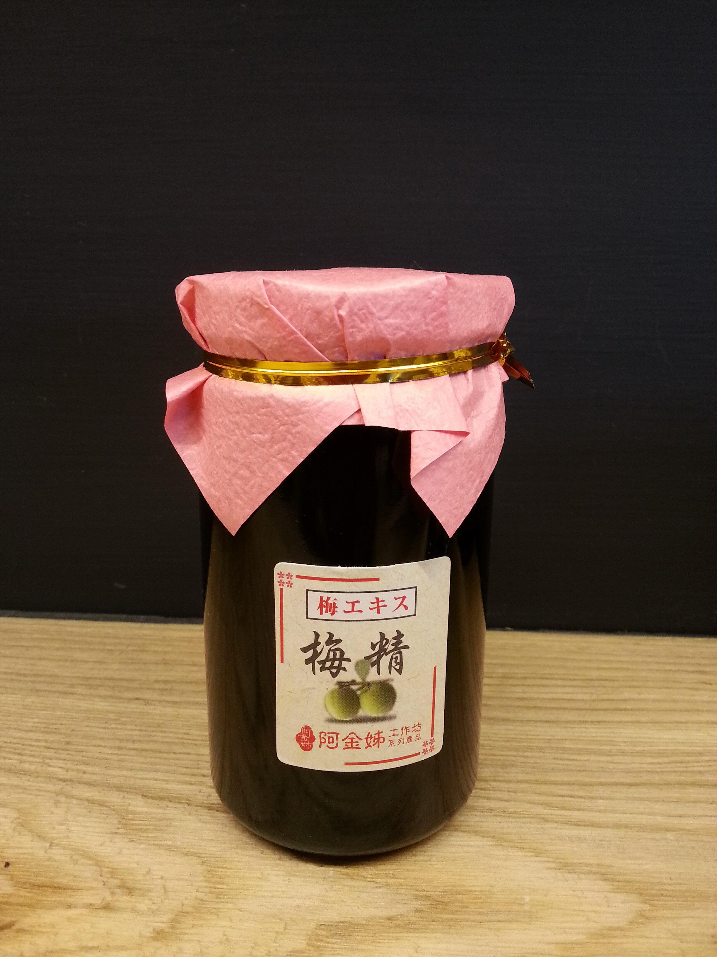 梅精 ^(大瓶^)