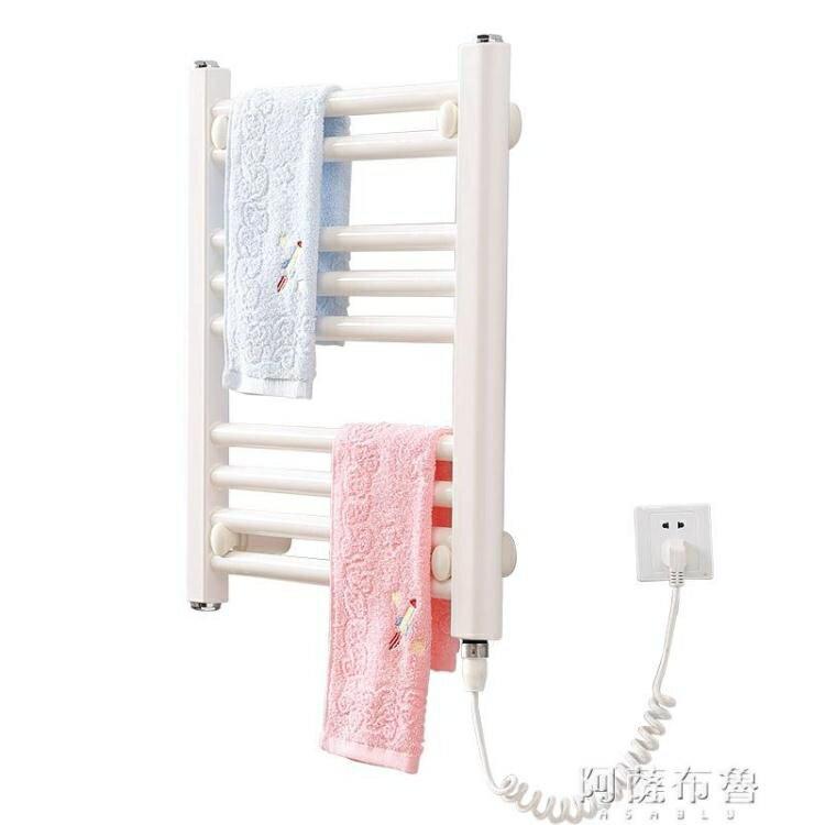 電熱毛巾架 F01弗萊汀智慧觸摸電熱毛巾架電加熱恒溫烘干架衛生間浴室置物架 MKS微愛家居