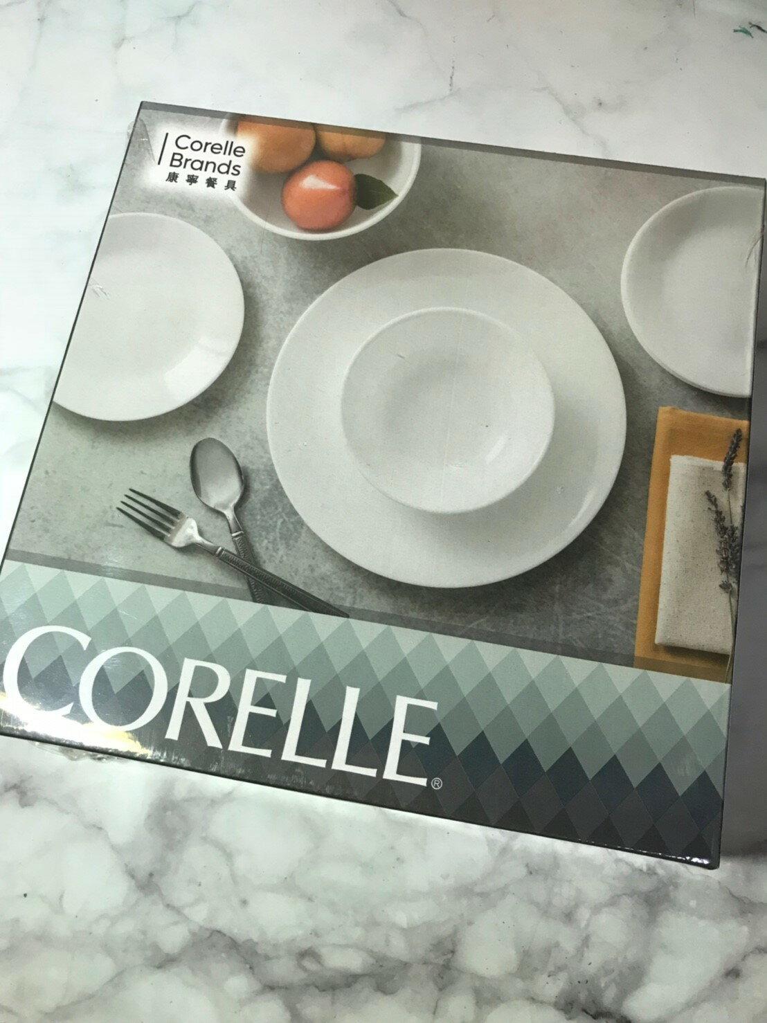 【CORELLE 康寧】純白2件式餐盤組(6吋深盤+8吋深盤)【淨妍美肌】