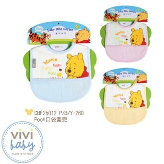 【寶貝樂園】ViVibaby維尼Pooh口袋圍兜(藍/粉/黃)