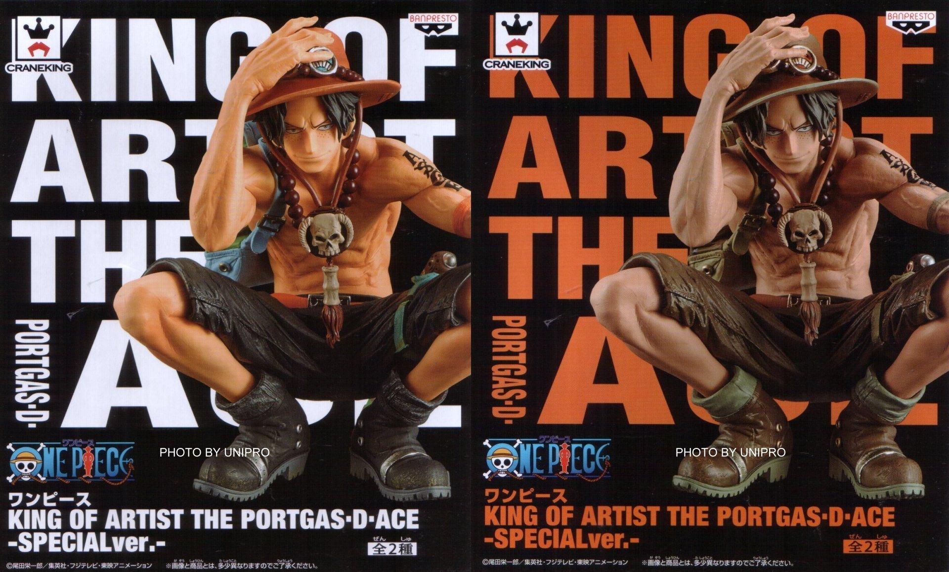 台灣代理版 火焰 燒燒果實 艾斯 特別版 一套兩款 航海王 海賊王 彩色王 藝術王者 KING OF ARTIST THE ACE ONE PIECE SPECIAL ver.