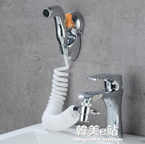 花灑 水龍頭外接花灑衛生間洗頭水龍頭外接洗頭器家用手持噴頭神器套裝