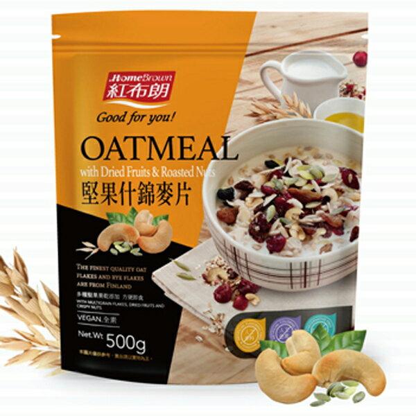 紅布朗 堅果什錦麥片(500g/袋)