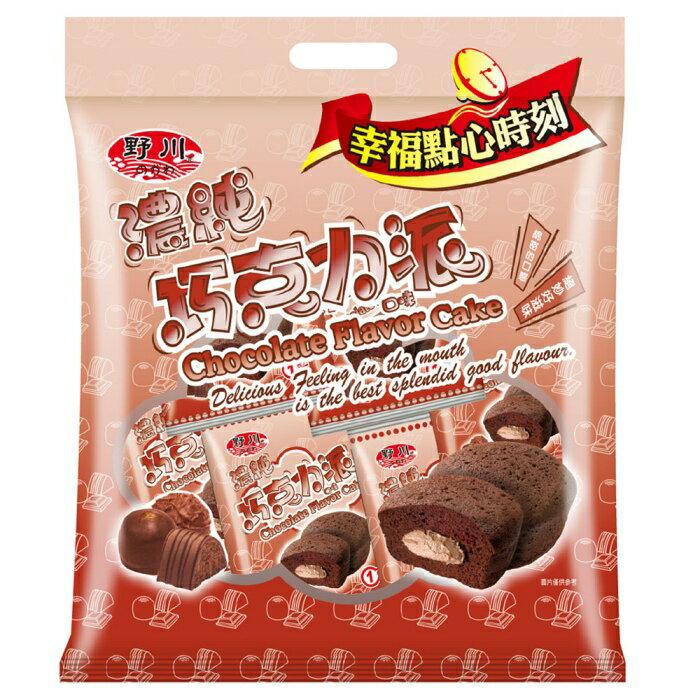 野川濃純巧克力口味派(19gx12入)x5袋/箱【康鄰超市】