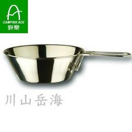 [ CAMPING ACE 野樂 ] 折合式不銹鋼碗 / 錐形不鏽鋼碗325ml / 附高級收納網袋 / ARC-1563N