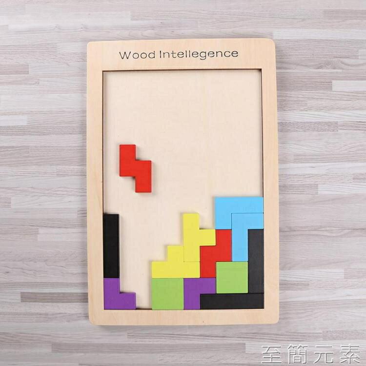 [快速出貨] 積木幼磁性拼圖七巧板智力開發積木2男女孩5木質3-6周歲4益智玩具  七色堇 元旦 交換禮物
