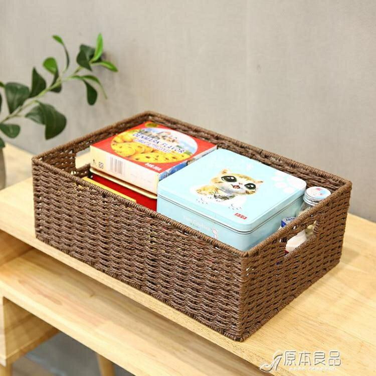 編織收納筐桌面雜物零食收納盒收納籃子布藝儲物yh