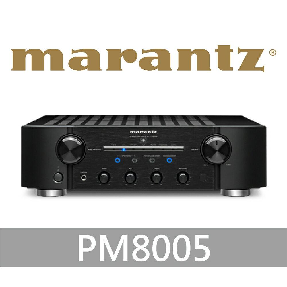 【Marantz】PM8005綜合擴大機