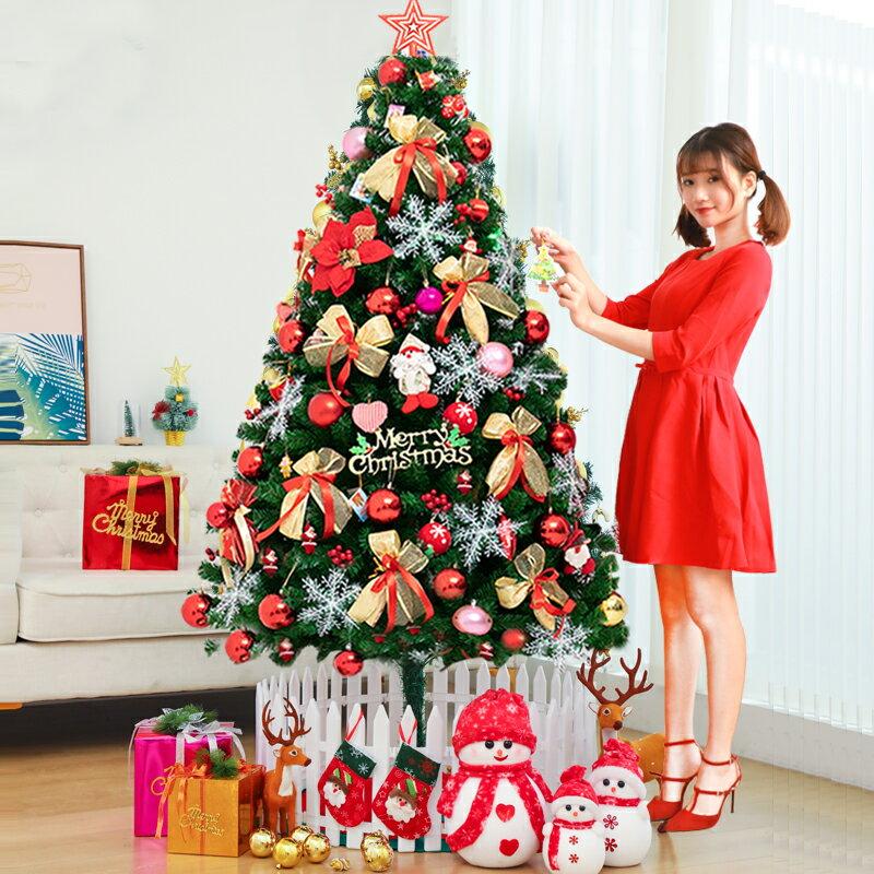 聖誕樹套餐家用發光1.8米套裝1.5網紅加密diy大型2.1聖誕節裝飾品