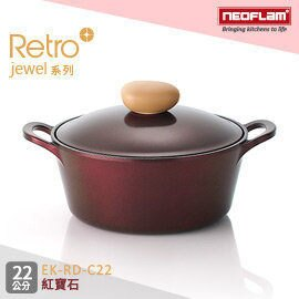 吉盛聯合:免運費韓國NEOFLAMRetroJewel系列22cm陶瓷不沾湯鍋+陶瓷塗層鍋蓋EK-RD-C22