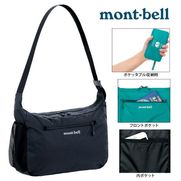 【mont-bell日本】PocketableLight側背包-M/可收摺收納袋輕便旅遊肩袋旅行袋/1123970