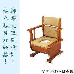 [預購] Uchie移動廁所- 「泉」移動式 老人用品 木製 家具風 日本製 [T0666]