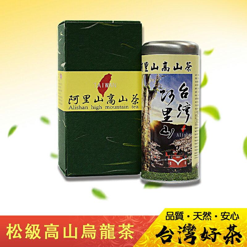 《萬年春》阿里山高山茶100g / 罐 0