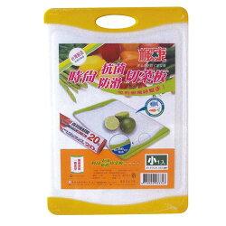 楓康時尚抗菌切菜砧板-小【愛買】