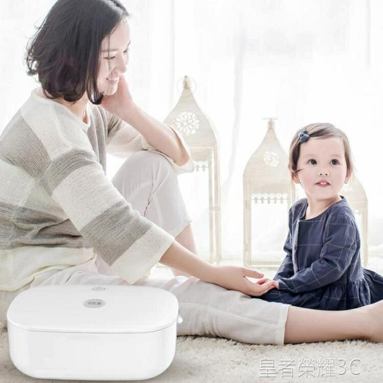 小型消毒器 內衣內褲烘干機小型家用殺菌器高溫口罩led口罩紫外線消毒盒袋櫃 2021新款