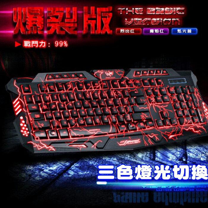 糖衣子輕鬆購~DS168~電競鍵盤113鍵遊戲爆裂紋三色背光機械手感鍵盤
