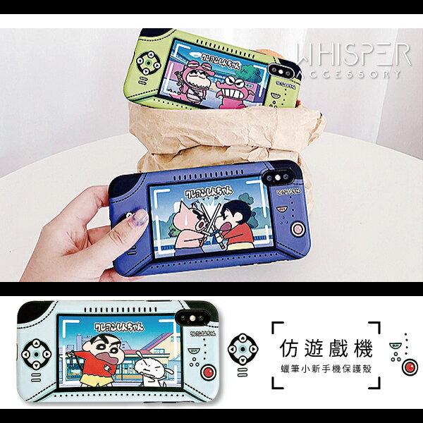 偽遊戲機蠟筆小新手機殼iPhone66S+6P6SP+I77+I8I8+X保護殼電動小白肥嘟嘟左衛門