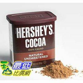 [COSCO代購 如果沒搶到鄭重道歉] HERSHEY\'S 原味可可粉不加糖配方 652公克  _W105489