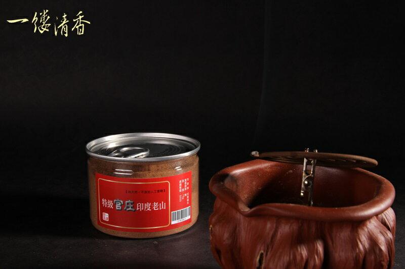 一縷清香 [特級官庄印度老山 75g易開罐裝] 台灣香 沉香 檀香 富山 如意  印尼 越南 紅土 奇楠 大樹茶