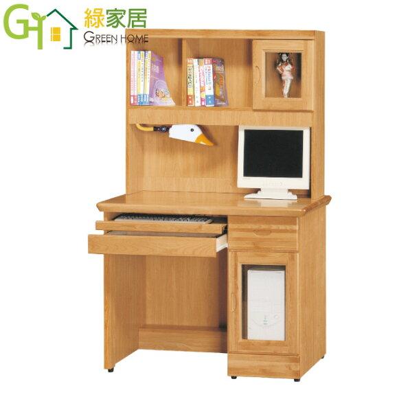 【綠家居】爾文時尚3.5尺實木書桌電腦桌組合(上+下座+拉合式鍵盤)