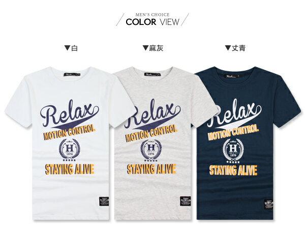 ☆BOY-2☆【PPK82099】短袖T恤潮流美式街頭英文印花配色短T 2