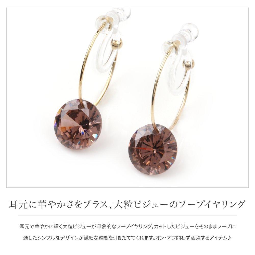 日本CREAM DOT  /  イヤリング フープイヤリング 金属アレルギー ニッケルフリー 18kコーティング レディース 樹脂イヤリング ノンホールピアス 痛くない ビジュー 大人 上品【一部予約:1月中旬】  /  k00297  /  日本必買 日本樂天直送(1098) 2