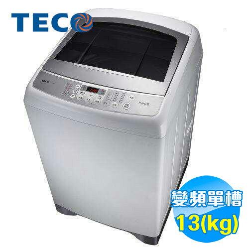 東元 TECO 13公斤單槽洗衣機 W1391XW 【送標準安裝】