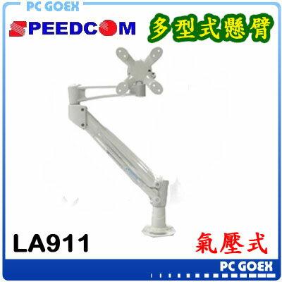 ☆pcgoex軒揚☆SPEEDCOMLA-911氣壓式適用15-24吋雙360度旋轉關節支撐架旋臂支架壁掛式