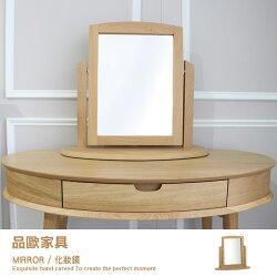 鏡 化妝鏡 橡木 軌道系列 ORBIT 英國BENTLEY DESIGN【IW9110-61-3】品歐家具