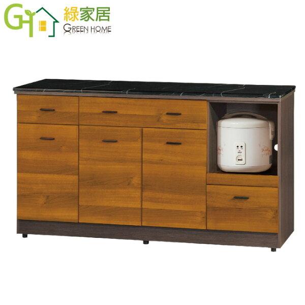 【綠家居】艾多奇時尚5尺雙色石面餐櫃收納櫃(二色可選)