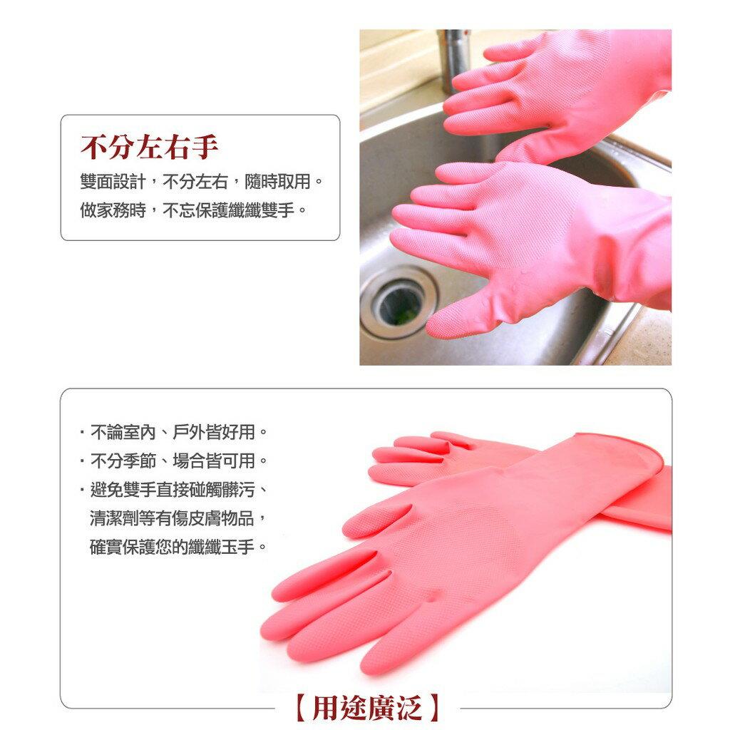 《艾克思》天然乳膠雙面止滑不分左右手手套_2雙組 4