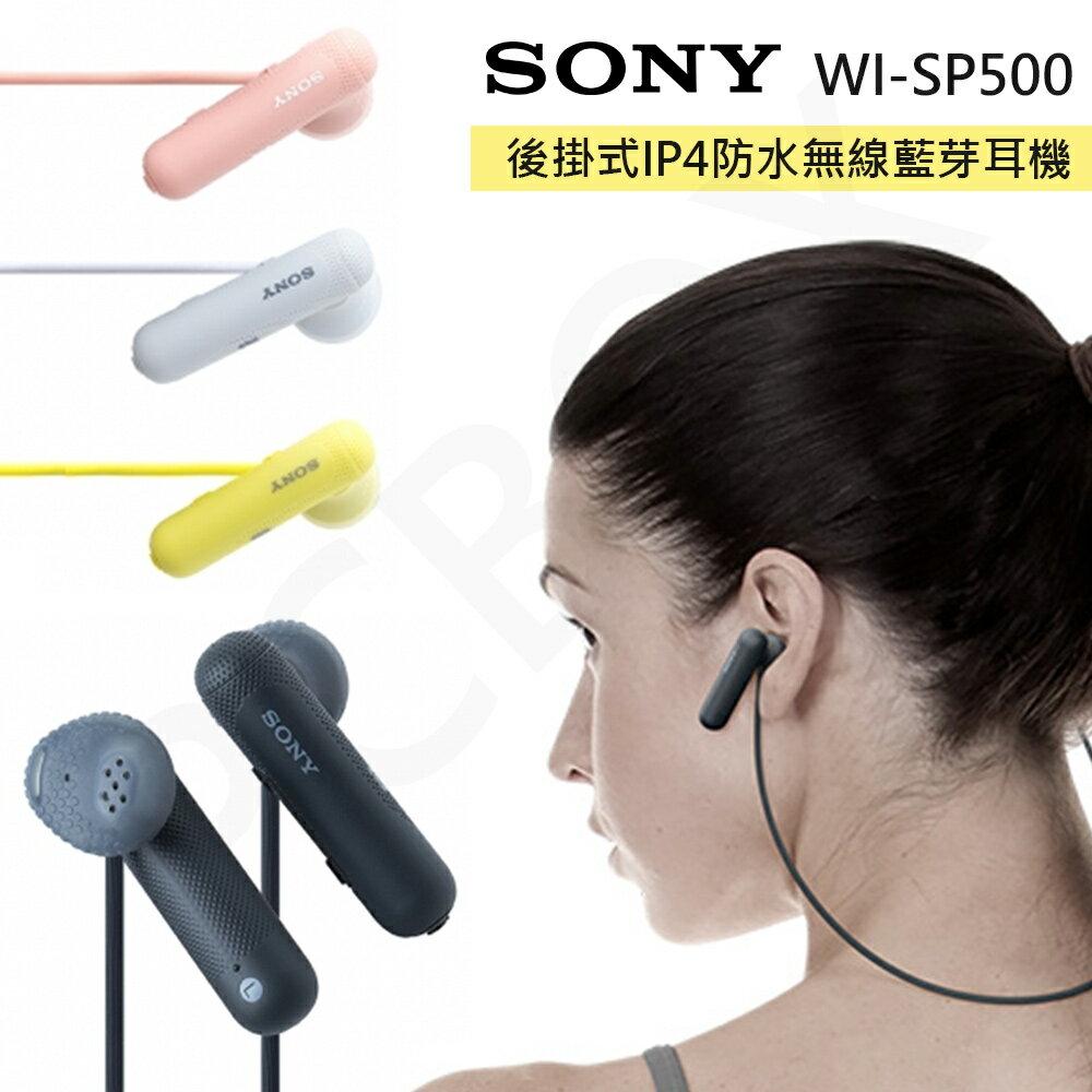 ★原廠公司貨★【Sony】台灣 WI-SP500 運動入耳式耳機 《享原廠保固》