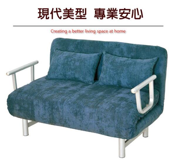 【綠家居】布特時尚絲絨布&皮革機能沙發沙發床(拉合式機能設計+三色可選)
