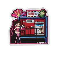 【MILU DESIGN】+PostCard>>台灣旅行明信片-台灣檳榔攤文化/明信片(檳榔西施/結冰水/TAIWAN) 0
