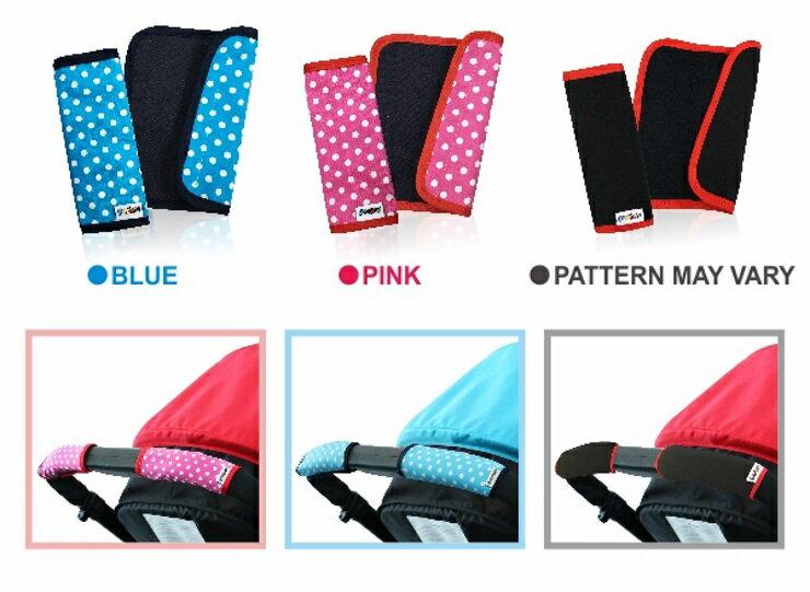 PUKU 推車把手保護套(2入)15*16cm 斑馬 / 藍 / 粉紅 0