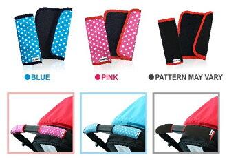 【寶貝樂園】PUKU 推車把手保護套(2入)15*16cm 斑馬/藍/粉紅