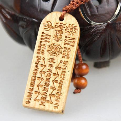 桃木流年太歲鑰匙扣 掛件 雙面雕刻 馬 鼠 牛 兔必備