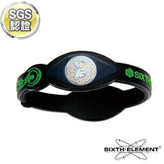 第六元素IEB負離子高能量手環 508 綠字黑