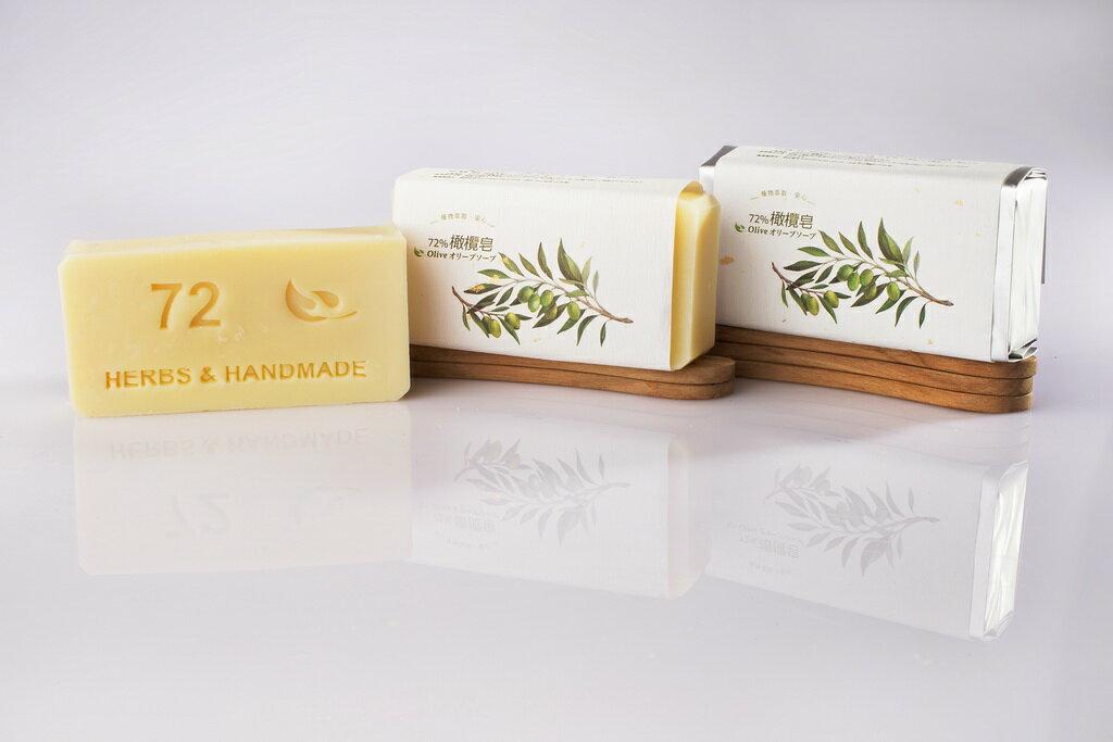 臻品植萃 72%橄欖皂 Olive 120G手工皂/1入