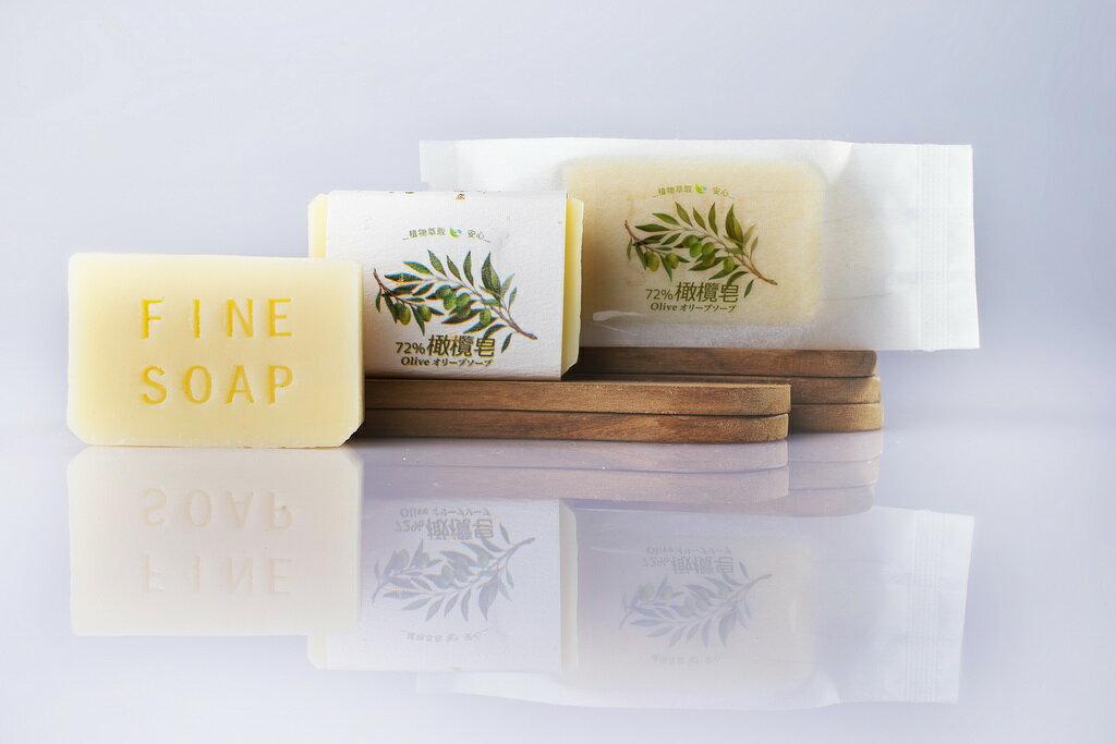 臻品植萃 72%橄欖皂 Olive 22.5G 旅行用手工皂/1入